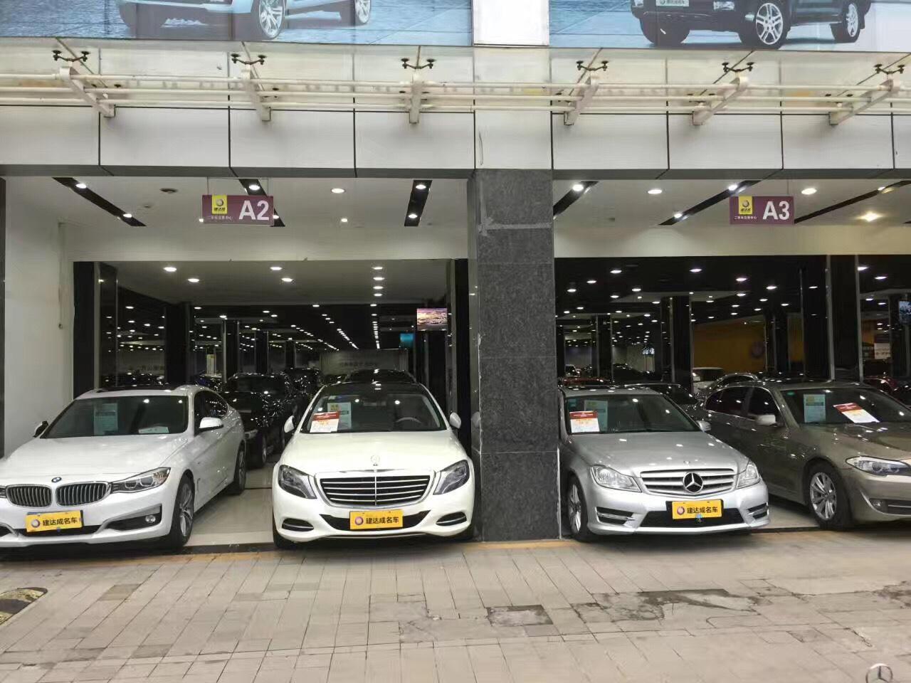 深圳市优通汽车贸易有限公司